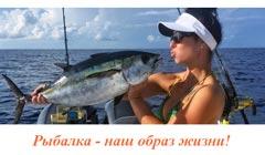 Рыбалка Кипр